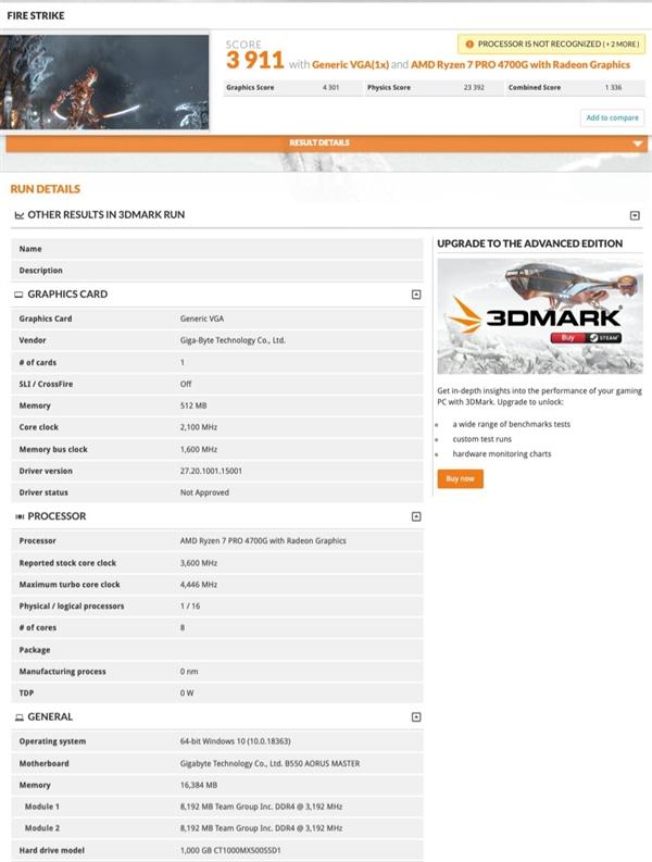 新一代桌面锐龙APU跑分行光:7nm Zen2完善飞跃!