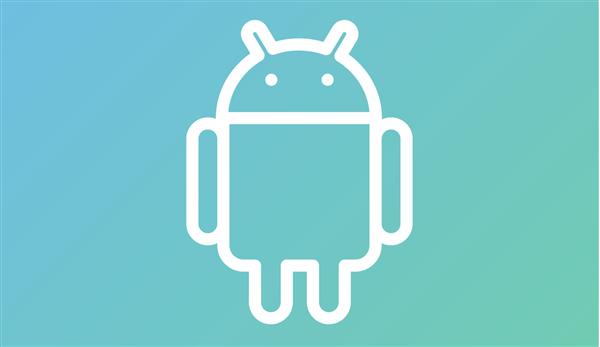 Android 11 Beta版来了:谷歌将举走盛大线上运动、6月1日见