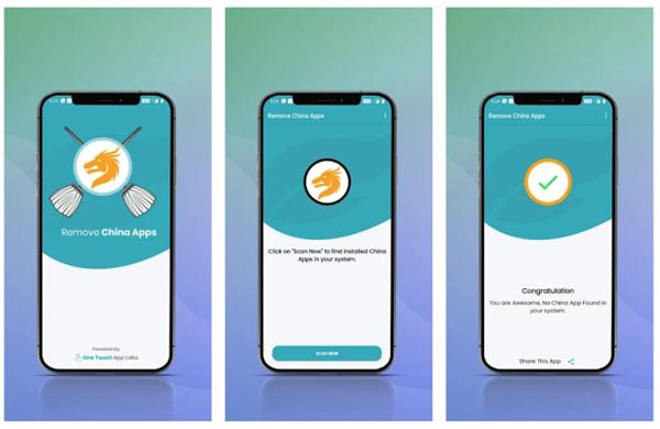 删除中国应用App海外走红:一键全卸载
