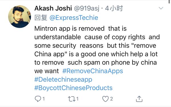 一键卸载中国应用:小闹剧or真危机?