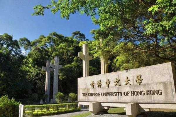 清华北大包揽亚洲大学前二 前100名有23所中国大学