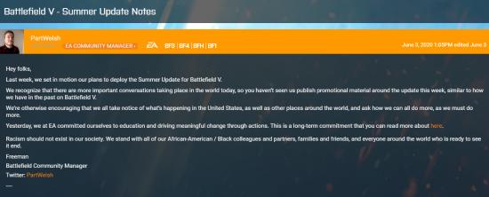 《战地5》夏日更新内容公布 约9GB内容今日15点上线