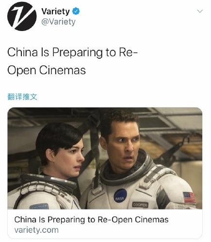 豆瓣评分高达9.3!诺兰执导的《星际穿越》有望在中国重映