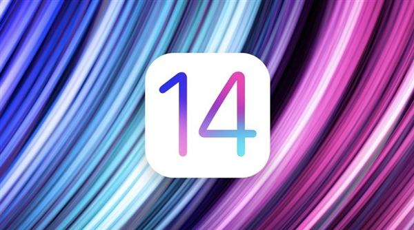 開發者:蘋果不會讓iOS 14對外支持通話錄音功能