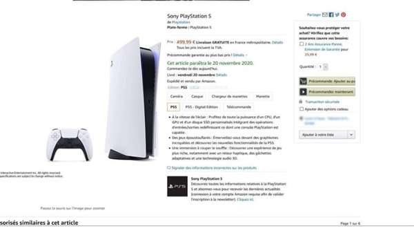 香不香?PS5售价曝光:不到4000元 11月20日发售