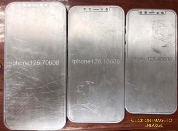 蘋果正密集采購iPhone 12人臉識別和背部ToF元件:保證9月上市