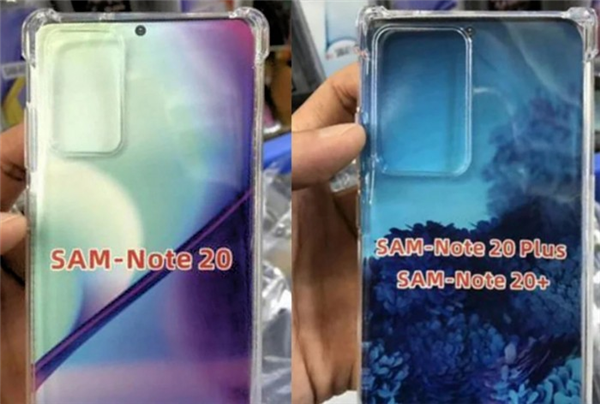 超大杯!三星Galaxy Note 20 Ultra保护壳曝光:相机模块大的惊人