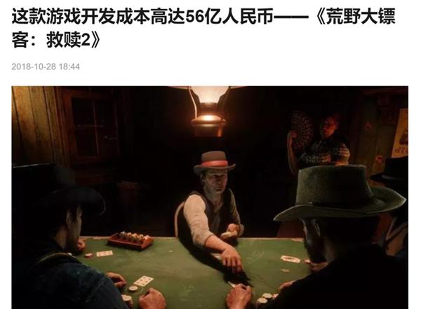 PS5 Xbox SX纷纷亮相!中国真的该往做3A游戏吗