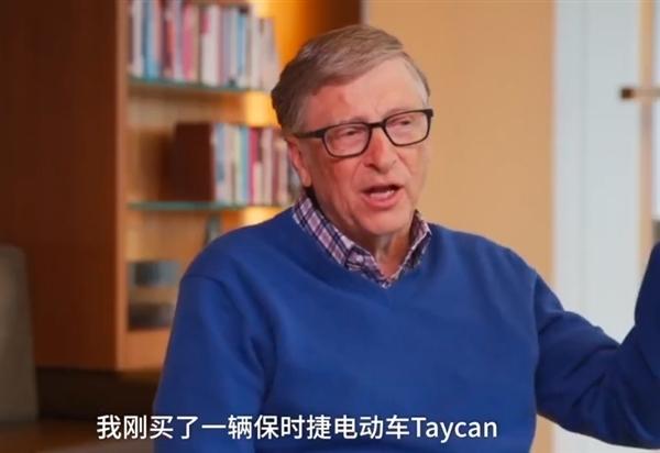 比特斯拉酷?比尔盖茨盛赞的保时捷Taycan入门版中国首发:4s破百