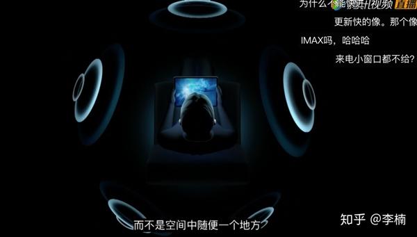 李楠评价苹果WWDC:自然是剽窃到全球开发者饮泣的大会
