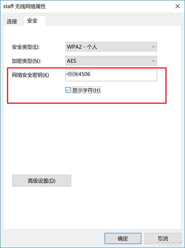 Win10必备!教你从Win10找回WiFi暗号:WiFi忘了也不怕