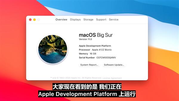 ARM Yes!苹果官宣Mac从x86转向自研处理器:微柔、Adobe已声援