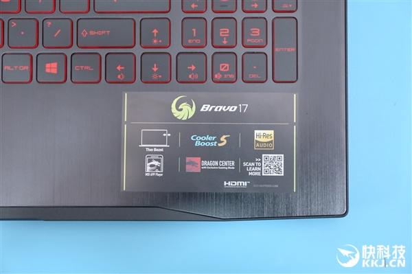 7nm双A平台 120Hz电竞屏 微星勇者Bravo 17游玩本图赏