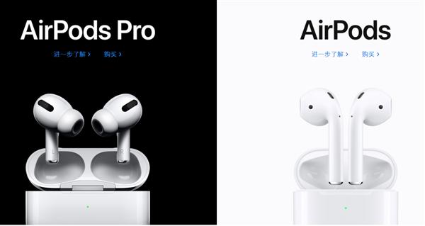 郭明錤:AirPods 3采用崭新表不益看设计 配置升级、将大卖