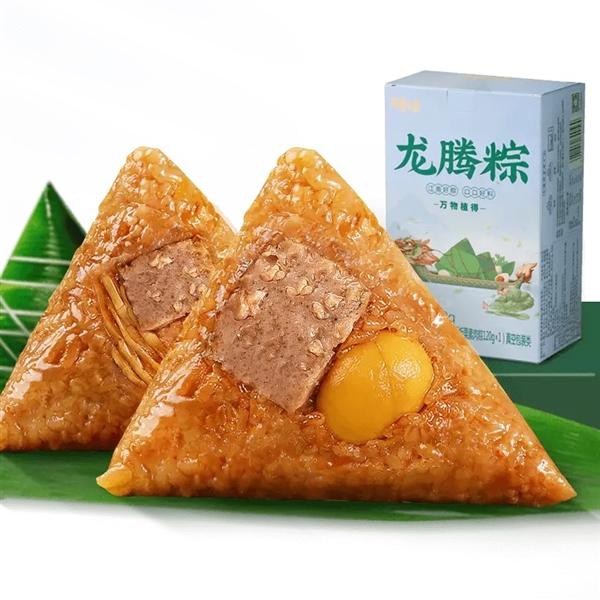 粽子南北甜咸之争终结!天猫推出人造肉粽:这次咸味稳赢了