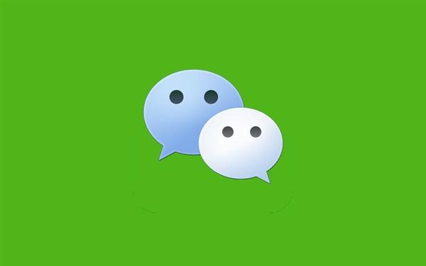 彩蛋:微信App语音转文字会自动配上有关外情