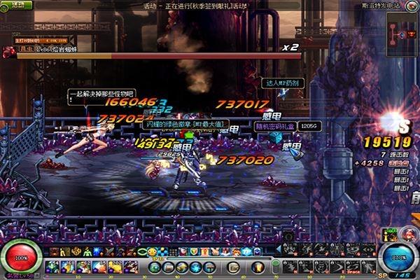 人民币玩家最爱!腾讯确认《地下城与勇士》手游将于6月26日上线