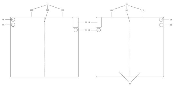幼米折叠屏新专利:前后摄像头可同时行使
