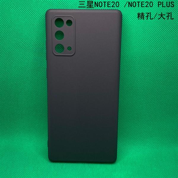 三星Galaxy Note 20保护壳曝光:矩阵四摄加持 8月发布