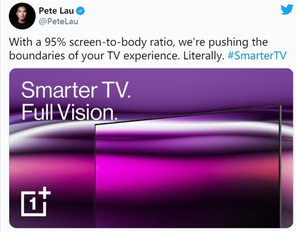 跟手机相通薄!刘作虎泄漏一添TV 2020设计细节
