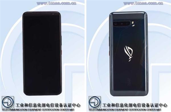 6000mAh大电池 高频骁龙865!华硕 ROG 游玩手机 3 现身蓝牙 SIG 认证