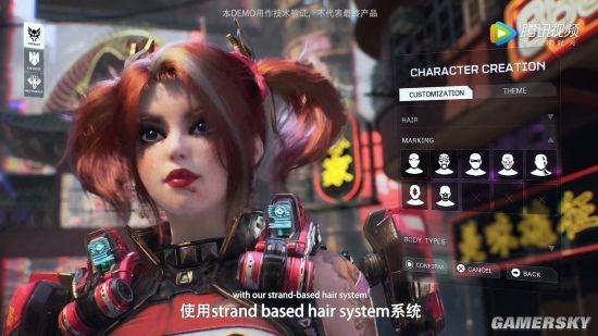 腾讯主机技术DEMO《代号:SYN》亮相 大型赛博朋克盛开世界FPS