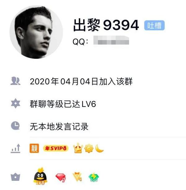 8位QQ顶级靓号重磅上线!需买5-6个月超级会员
