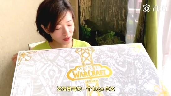 演员万茜开箱《魔兽世界》服务器 分享部落联盟大战等回忆