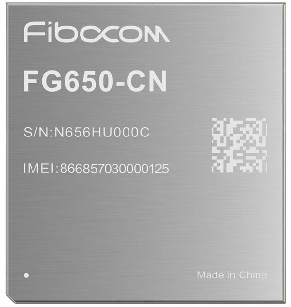 广和通发布高性价5G模组:基于紫光展锐春藤V510