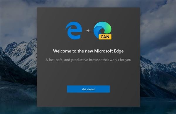 Win10推送更新升级Edge浏览器:用户发现电脑速度因此变慢
