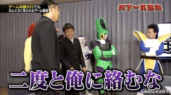 《七龙珠》已经由时?日本查询拜访很多年青人没看过