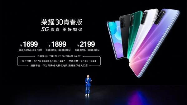 1699元首 荣耀30芳华版将成5G爆品:添速削减4G