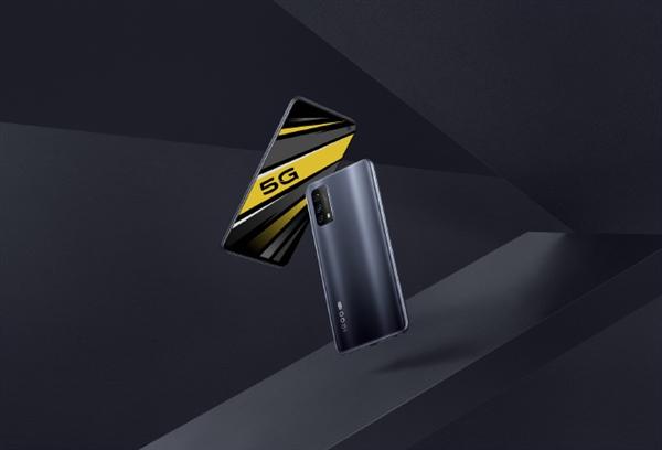 iQOO Z1x预炎:骁龙765G添持 还有120Hz屏和5000mAh电池