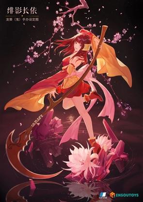 仙剑官方大手办第四、五作齐曝光:红葵、唐雪见来了