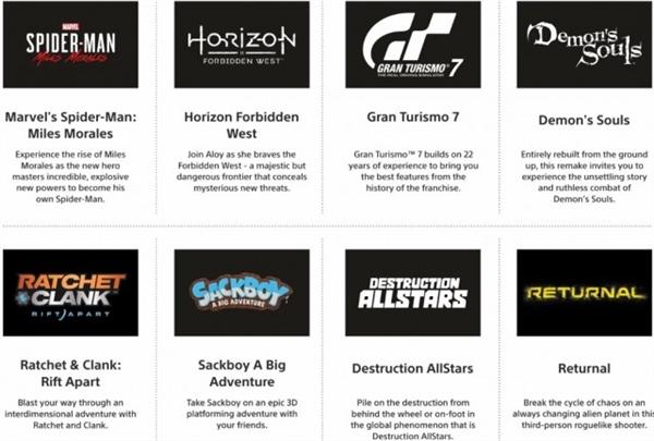 索尼PS5发售时间确认:游玩阵容富强