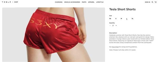 特斯拉开卖炎裤:约490元一条、火辣红色