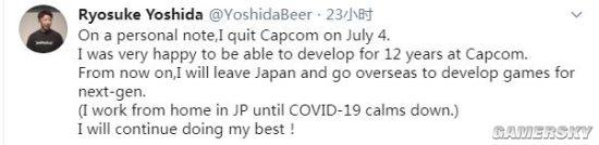 《鬼泣5》设计师吉田亮介从卡普空离职 往网易开发次世代游玩
