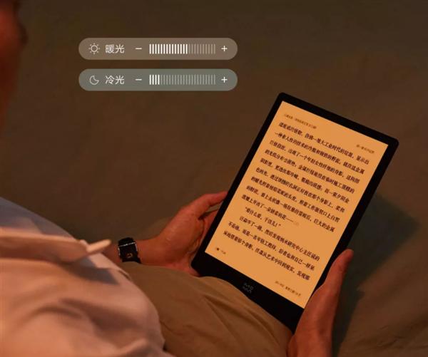 幼米有品上架超级浏览器inkPad X:10英寸墨水屏 续航45天