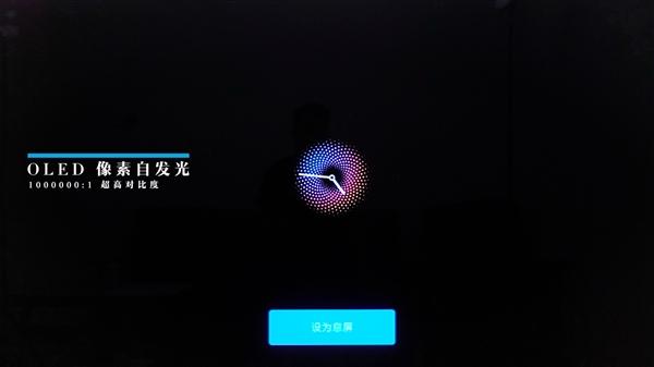 极致堆料!12999元幼米电视行家65寸OLED上手体验:音画真旗舰!