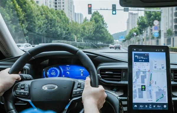 想堵车都难!福特车路协同功能长沙始测 岁暮装车实用