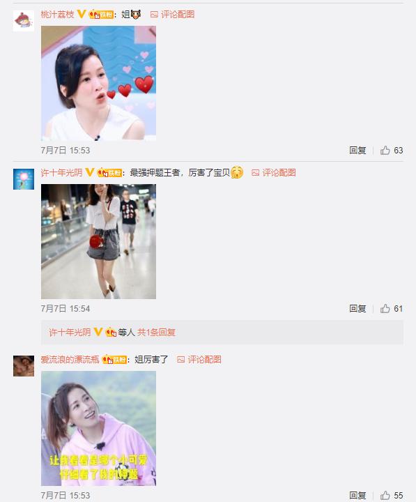 佘诗曼自拍文案押中高考作文题网友:严害了吾的姐
