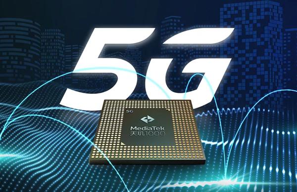 联发科推迟毫米波5G SoC出货时间:不会早于2021下半年