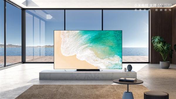 12999元音画双绝 幼米电视行家OLED 65英寸今日开售