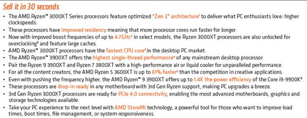 锐龙3000XT发布 AMD底气足了:吾们单线程性能最高