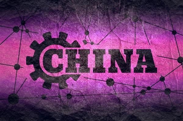 """麻省理工教授:海外企业大周围""""撤离""""中国?一厢甘愿"""