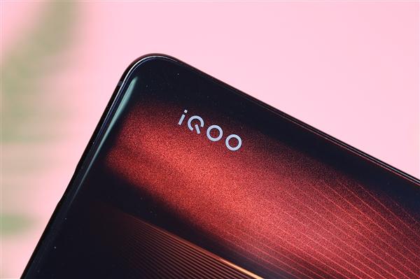 iQOO手机下周又要搞事:骁龙865 Plus 80W快充的iQOO Pro3要来了?