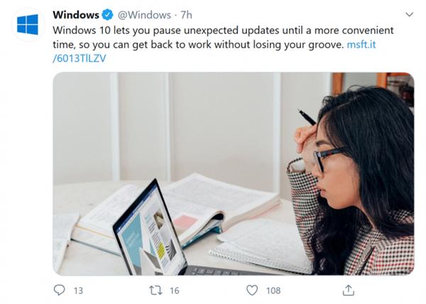 微柔:Windows 10会为用户挑供休憩意表更新的选择
