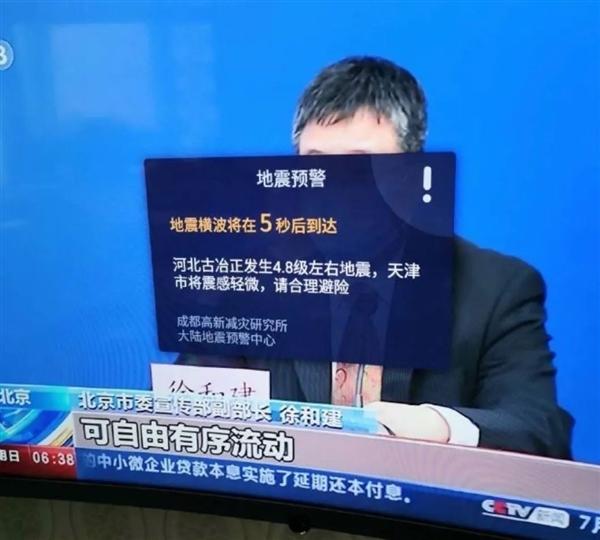 唐山5.1级地震之后还会不会有大余震?权威解读来了