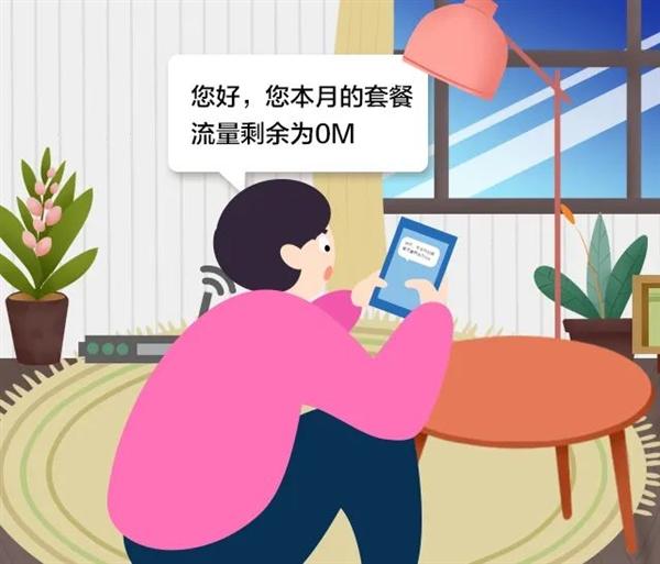 """显明24幼时连着Wi-Fi 为什么还""""偷跑""""流量?"""