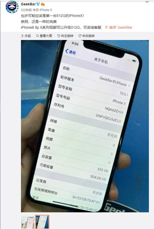 国人魔改!第一台512GB iPhone X诞生:完善运走最新iOS 13
